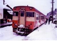 19780103__1
