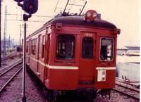 19780618__1603