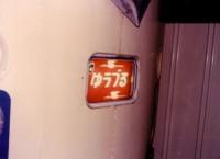 19790102___9