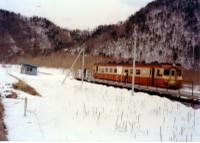 19800324_2_2