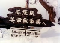 19800326_