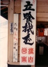 19800326__2