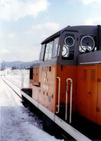 19800327__5