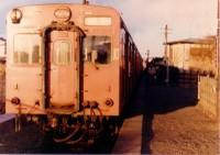 19810104_2
