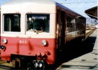 19810323__1