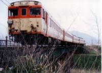 19810326__