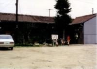 19810328_