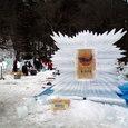 氷彫刻 奥日光大会